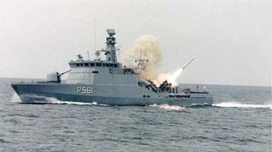 SKADEN, equipped as a guided missile vessel, is here seen launching a HARPOON SSM missile